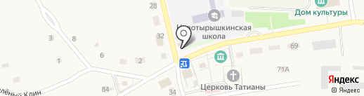 Сбербанк, ПАО на карте Новотырышкино