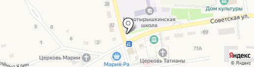Банкомат, Сбербанк, ПАО на карте Новотырышкино