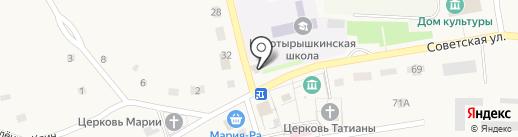 Сбербанк России на карте Новотырышкино