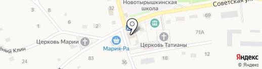 Центральный на карте Новотырышкино