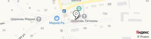 Новотырышкинская врачебная амбулатория на карте Новотырышкино