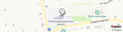 Средняя общеобразовательная школа на карте Новотырышкино