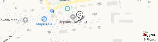 Пожарная часть №123 на карте Новотырышкино