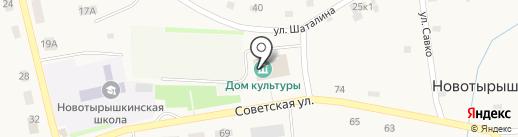 Смоленский почтамп на карте Новотырышкино