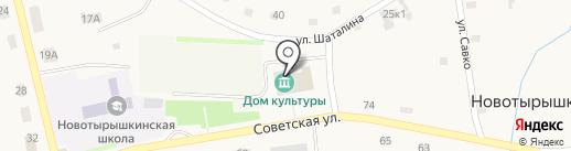 Сельский дом культуры на карте Новотырышкино