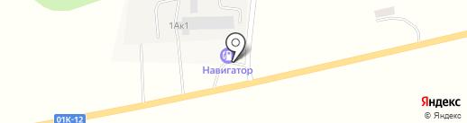 АЗС Навигатор на карте Новотырышкино