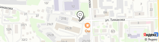 Ceresit на карте Томска