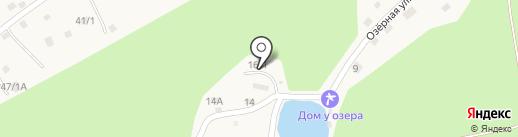 Гостевой дом на Озёрной на карте Белокурихи