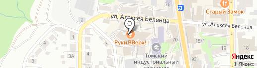 Новохим Трейдинг на карте Томска
