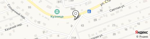 Любимый на карте Белокурихи