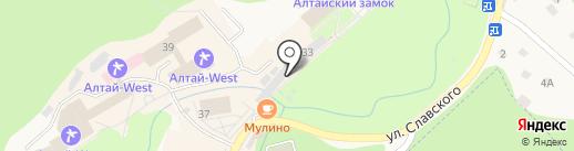 Магазин товаров для здоровья и красоты на карте Белокурихи
