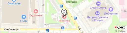 Магазин термобелья для детей и взрослых на карте Томска