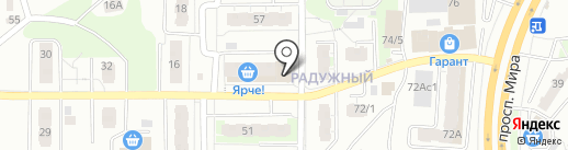 Магазин игрушек и канцелярских товаров на карте Томска