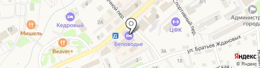 Магазин обуви на карте Белокурихи