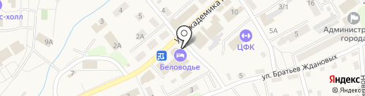 Банкомат, Банк ВТБ 24, ПАО на карте Белокурихи