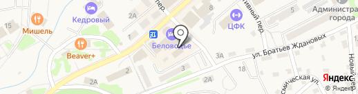 УФК на карте Белокурихи