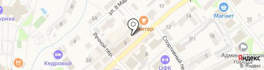 Нотариус Комаровский К.А. на карте Белокурихи
