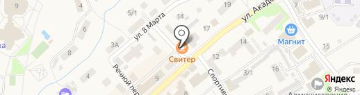 Нео на карте Белокурихи