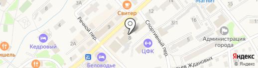 Стоматологический кабинет на карте Белокурихи