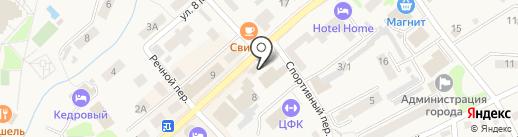 Косметология & SPA на карте Белокурихи