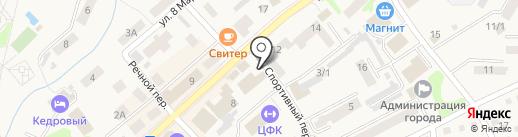 Эконом на карте Белокурихи