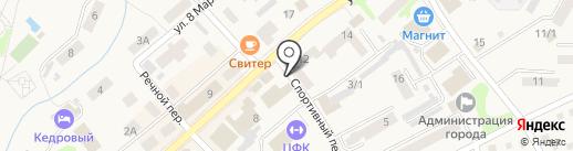 Огни на карте Белокурихи