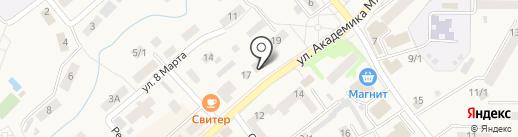 Белокурихинская городская библиотека на карте Белокурихи