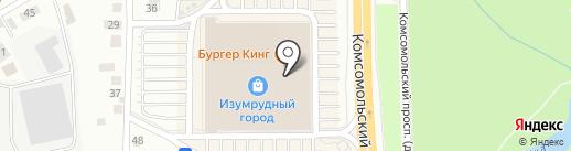Joy Fruits на карте Томска