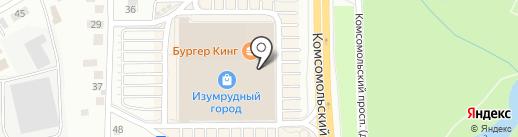 American brand на карте Томска