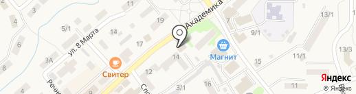 Совкомбанк на карте Белокурихи