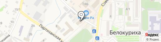 Мир недвижимости на карте Белокурихи