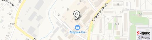Фруктовая радуга на карте Белокурихи