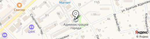 ЗАГС г. Белокурихи на карте Белокурихи