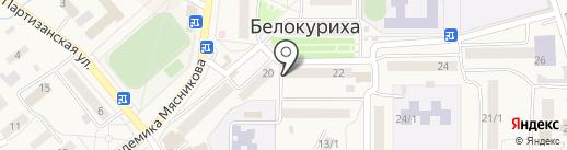 Городок на карте Белокурихи