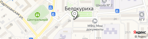 Secret на карте Белокурихи