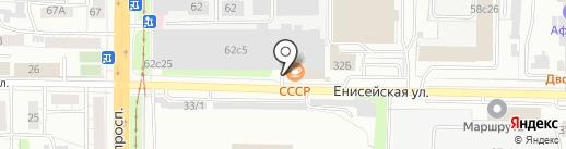 СССР на карте Томска