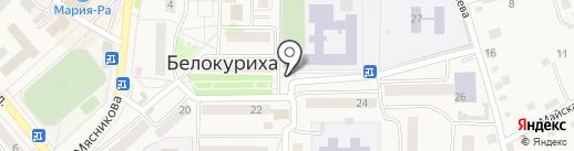 Киоск по изготовлению ключей на карте Белокурихи