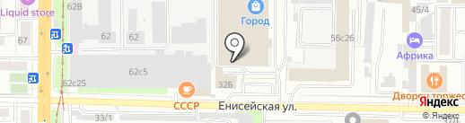 АвтоЗнак Томск на карте Томска
