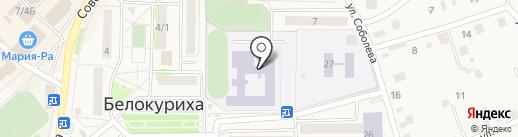 Средняя общеобразовательная школа №2 на карте Белокурихи