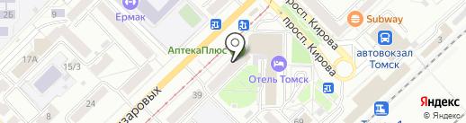 Вита на карте Томска