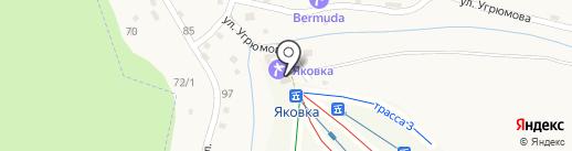 Яковка на карте Белокурихи