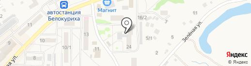 Центр эстетического воспитания, МБОУ на карте Белокурихи