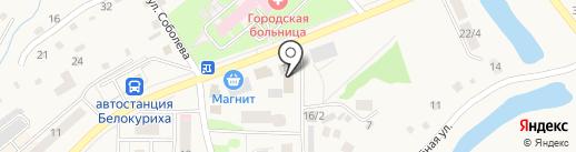 Банкомат, Россельхозбанк на карте Белокурихи