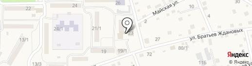 Белокурихинский городской суд на карте Белокурихи