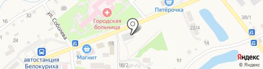 ДНС на карте Белокурихи