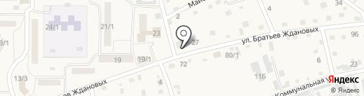 Жилищно-коммунальное хозяйство на карте Белокурихи