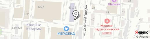 Отделение дополнительного профессионального образования Томского экономико-промышленного колледжа на карте Томска