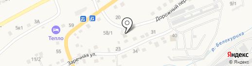 На Дорожном на карте Белокурихи