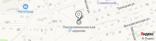 Пантелеймоновская церковь на карте Белокурихи