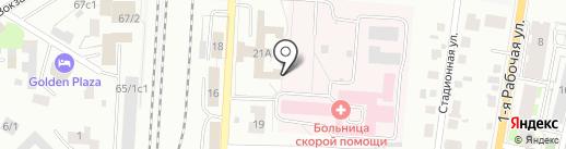 Томский областной наркологический диспансер на карте Томска